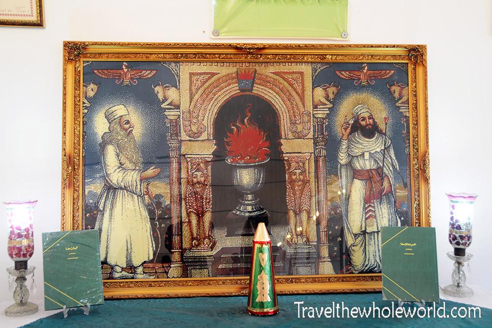 Zoroastrian Painting