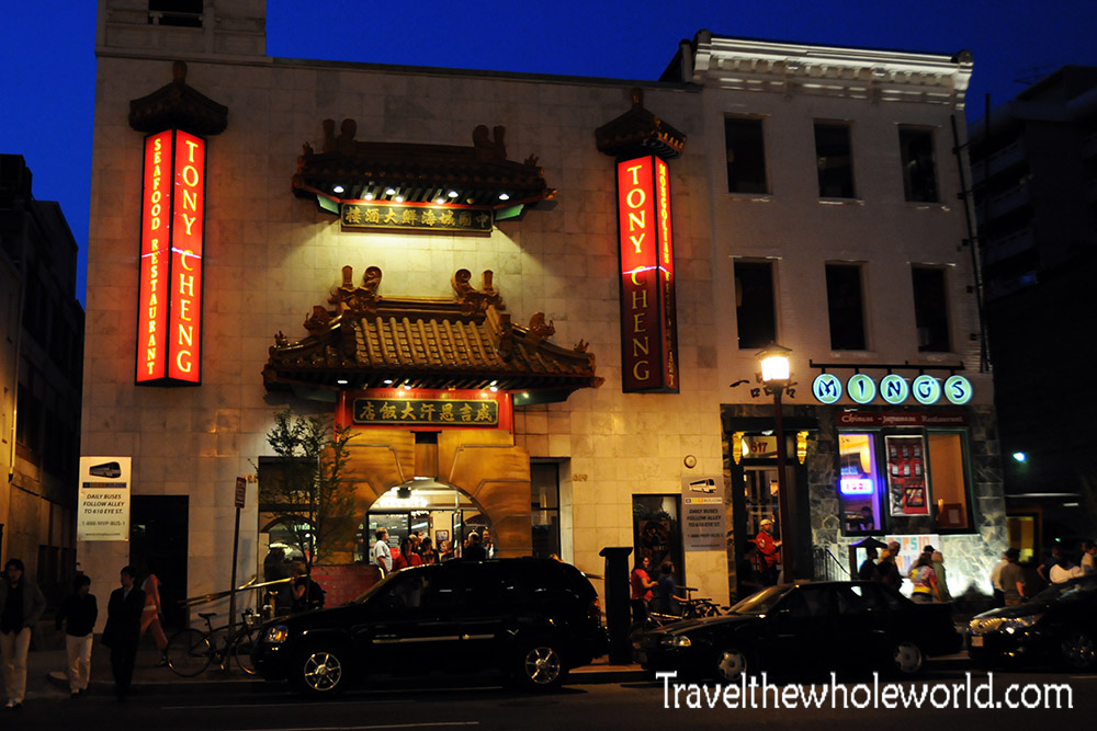 DC Chinatown Restaurant