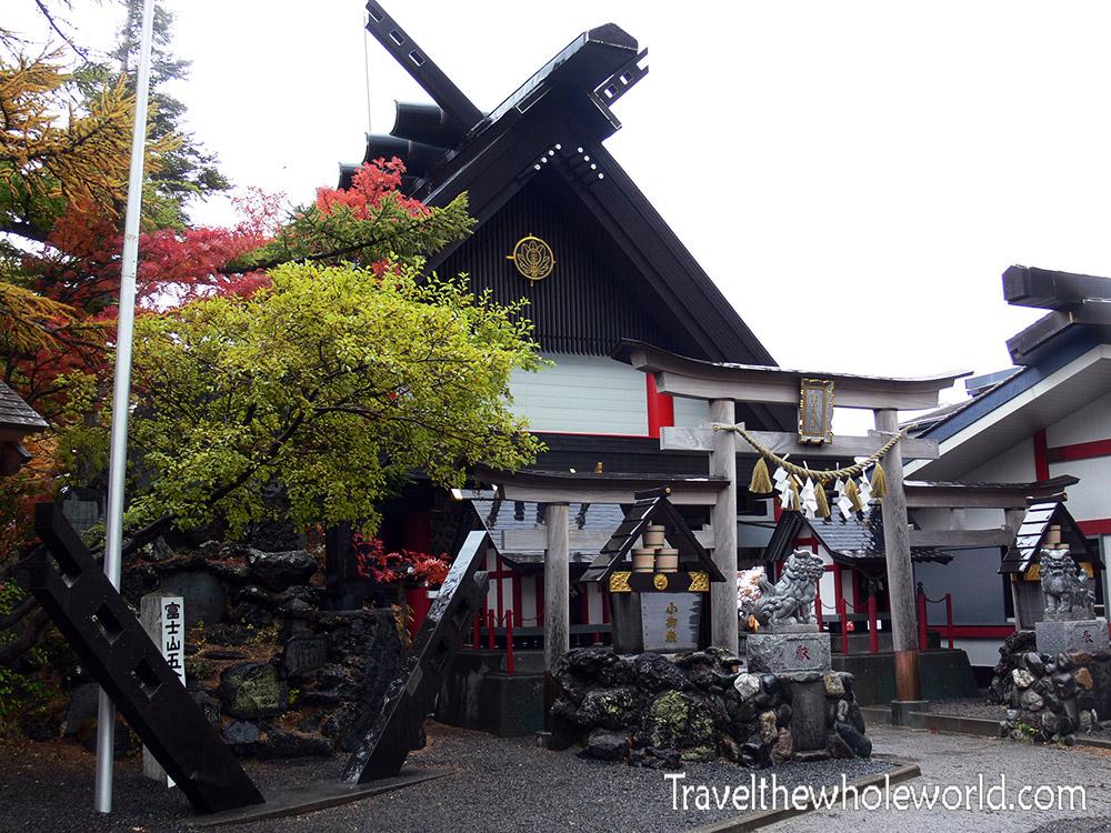 Mt. Fuji Shrine