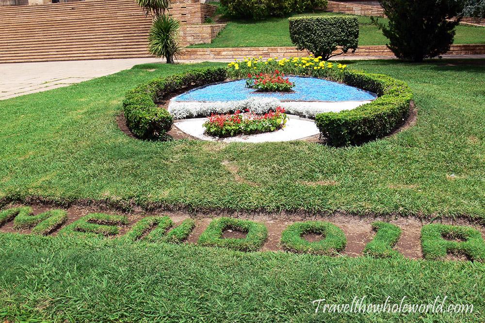 Argentina Mendoza City Garden