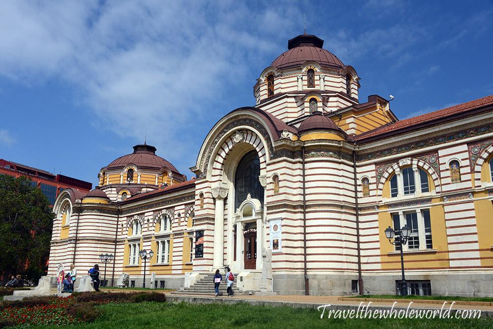 Bulgaria Sofia Museum History