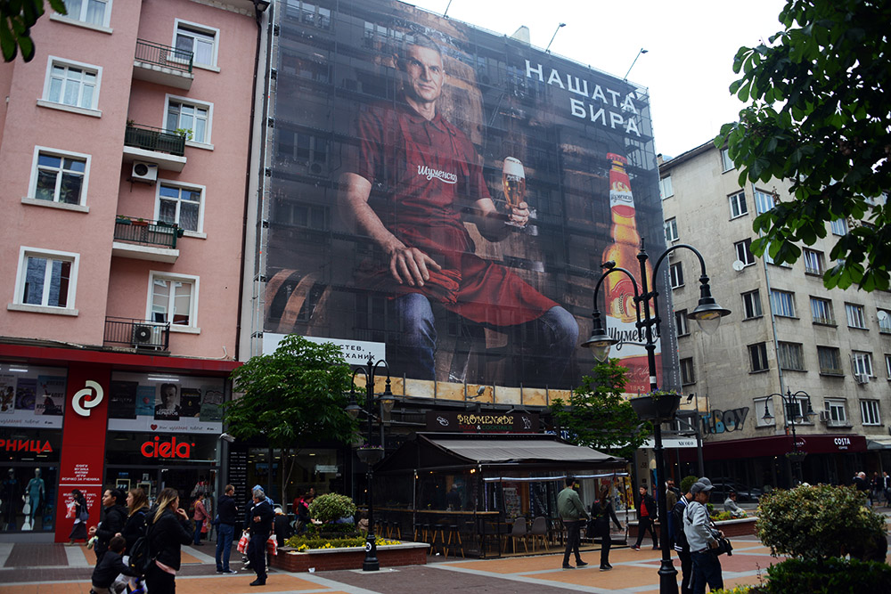 Bulgaria Sofia Vitosha Boulevard Beer