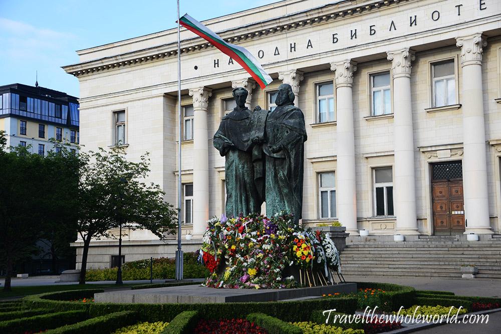 Bulgaria May 24th Celebration Building