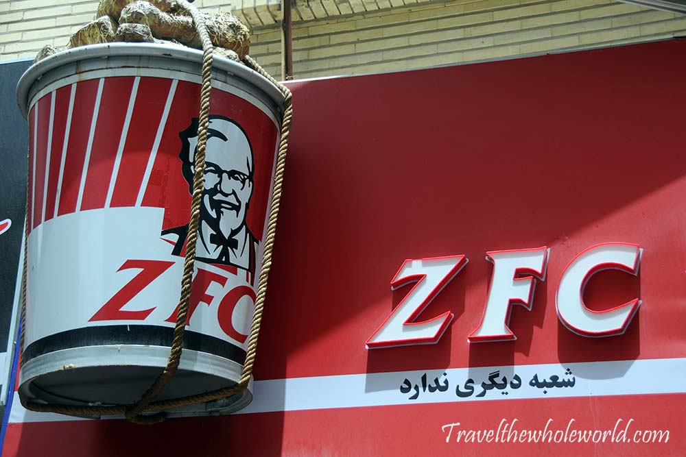 Iran Esfahan ZFC
